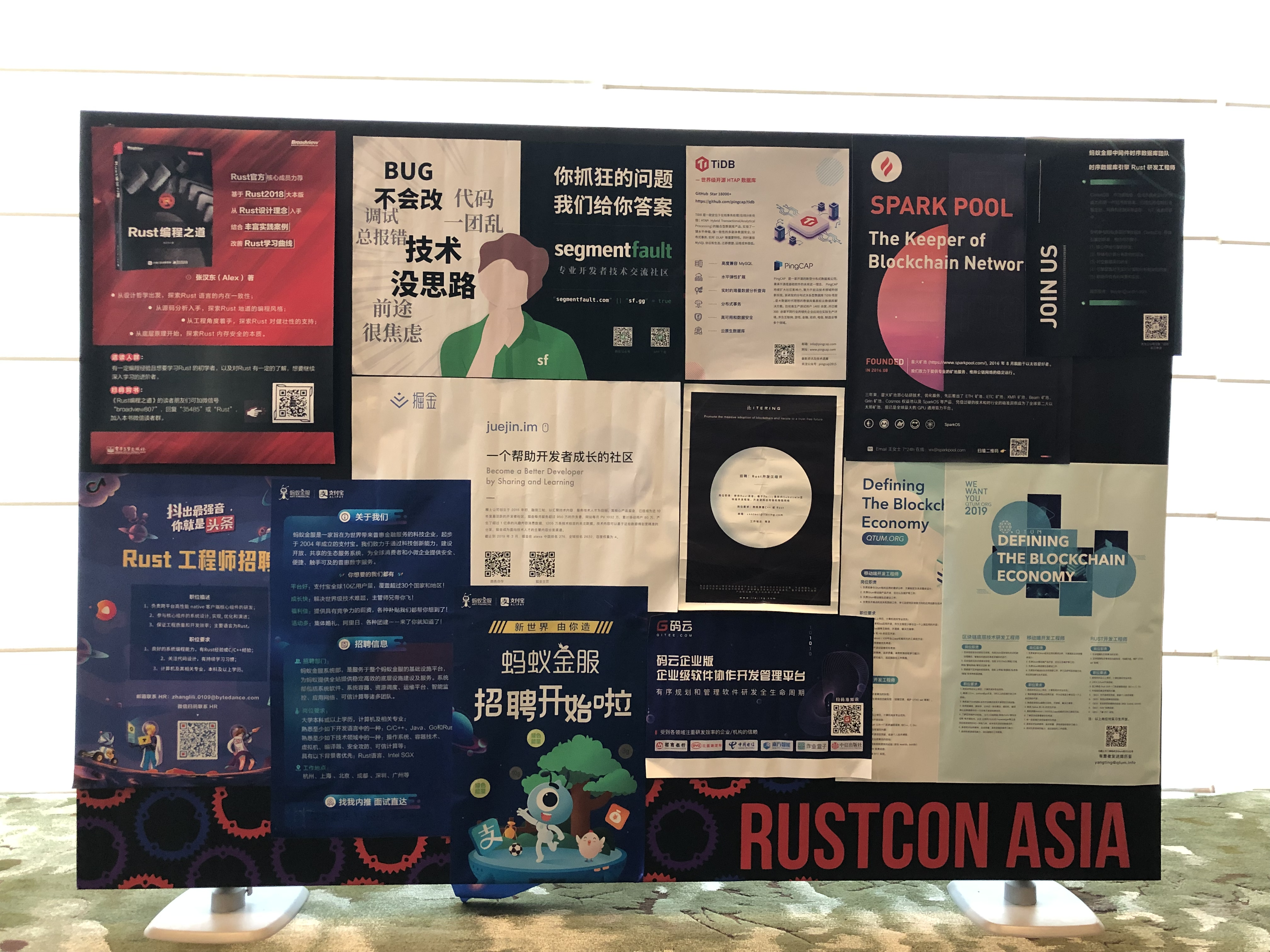 A Close Encounter with Rust Community – A Brave Cat in the Cosmos